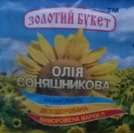 """Масло подсолнечное ТМ """"Золотой букет"""" 5 л(4600г) рафинированное, фото 2"""
