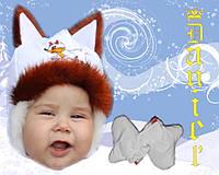 Детские зимние шапки в Белой Церкви