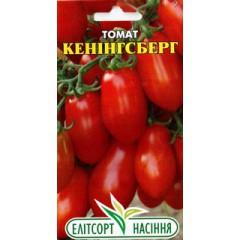 Семена томата Кенингсберг 0,1 г