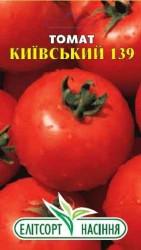 Семена томата Киевский 139 0,3 г