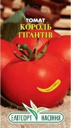 Семена томата Король гигантов  0,1 г