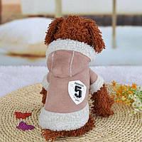 Зимняя куртка для собак маленьких пород Модная дубленка, фото 1