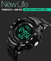 Электронные спортивные часы SKMEI #1180