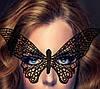 Женская кружевная маска Бабочка