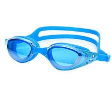 Спортивные очки для плавания профессиональные