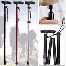 Палки треккинговые телескопические для ходьбы и туризма