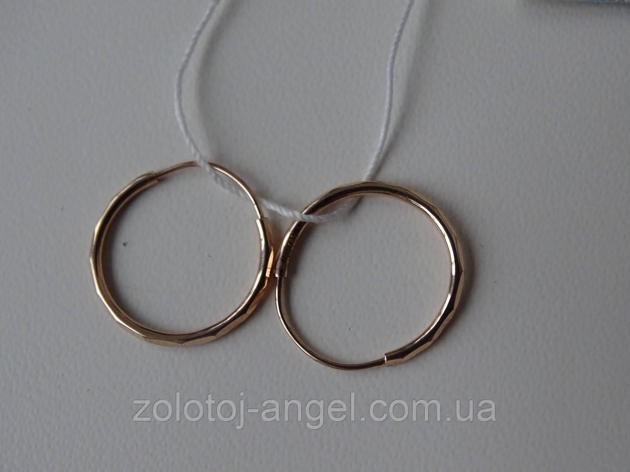Золотые серьги-кольца (конго)