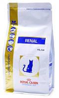 Royal Canin (Роял Канин) Лечебный корм для котов Renal cat RF 23, 4кг