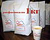 Свежеобжаренный кофе в зернах Восточный Тимор (ОРИГИНАЛ), арабика Gardman (Гардман) 1кг