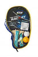 Набор для настольного тенниса в чехле