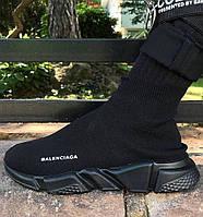 Женские и мужские кроссовки в стиле Balenciaga Speed Trainer Sock Black