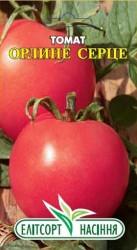 Семена томата Орлиное сердце  0,1 г