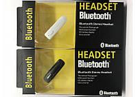 Гарнитура Bluetooth Headset 2, Hands Free, блютуз гарнитура, оригинал, беспроводная гарнитура