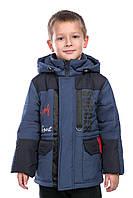 """Весенняя куртка парка  для мальчика """"Спорт"""""""
