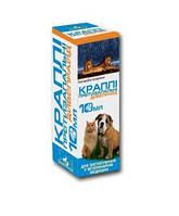 Капли при инфекционно-воспалительных заболеваниях глаз и носа для собак и кошек 10мл