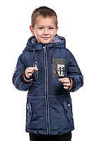 """Весенняя куртка-жилет для мальчика """"11"""""""