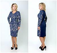 Платье Кармен 8038, в расцветках, фото 1