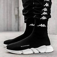 Женские и мужские кроссовки Balenciaga Speed Trainer Sock Black/White, баленсиага