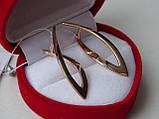 Стильные золотые серьги, фото 3