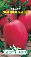 Семена томата Розовый фламинго 0,1 г