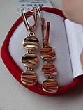 Эксклюзивные золотые серьги, фото 5