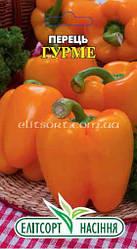 Семена перец сладкий Гурме 0,2г ЭлитСорт