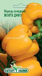 Семена перец сладкий Желтое Чудо 0,2г ЭлитСорт