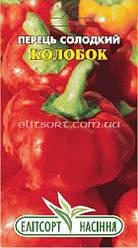 Семена перец сладкий Колобок красный 0,2г ЭлитСорт