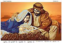 """Схема для частичной вышивки бисером """"Святое семейство"""""""
