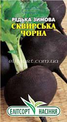 Семена редька Зимняя Черная Сквирская 3г ТМ ЭлитСорт
