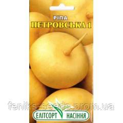 Семена Репа Петровская 3г ТМ ЭлитСорт