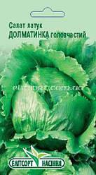 Семена салат Долматинка 1г ТМ ЭлитСорт