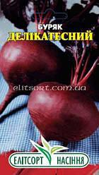 Семена свекла Деликатесная 3г ЭлитСорт