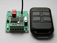 4-х канальное радиоуправление, дистанционное управление, радиореле