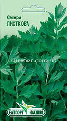 Семена Сельдерей Листовой 0,5г ТМ ЭлитСорт