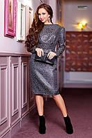 Платье Шанель А1 Медини 46-48