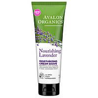 Увлажняющий питательный крем для бритья «Лаванда» * Avalon Organics (США)*