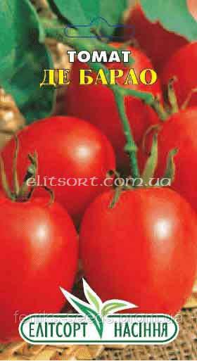 Семена томат Де Барао красный 0,1 ТМ ЭлитСорт