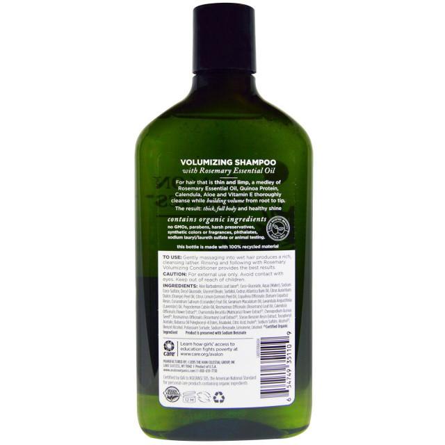 Шампунь для об'єму волосся «Розмарин» *Avalon Organics (США)*