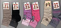 Носки детские демисезонные Мисюренко 22 размер