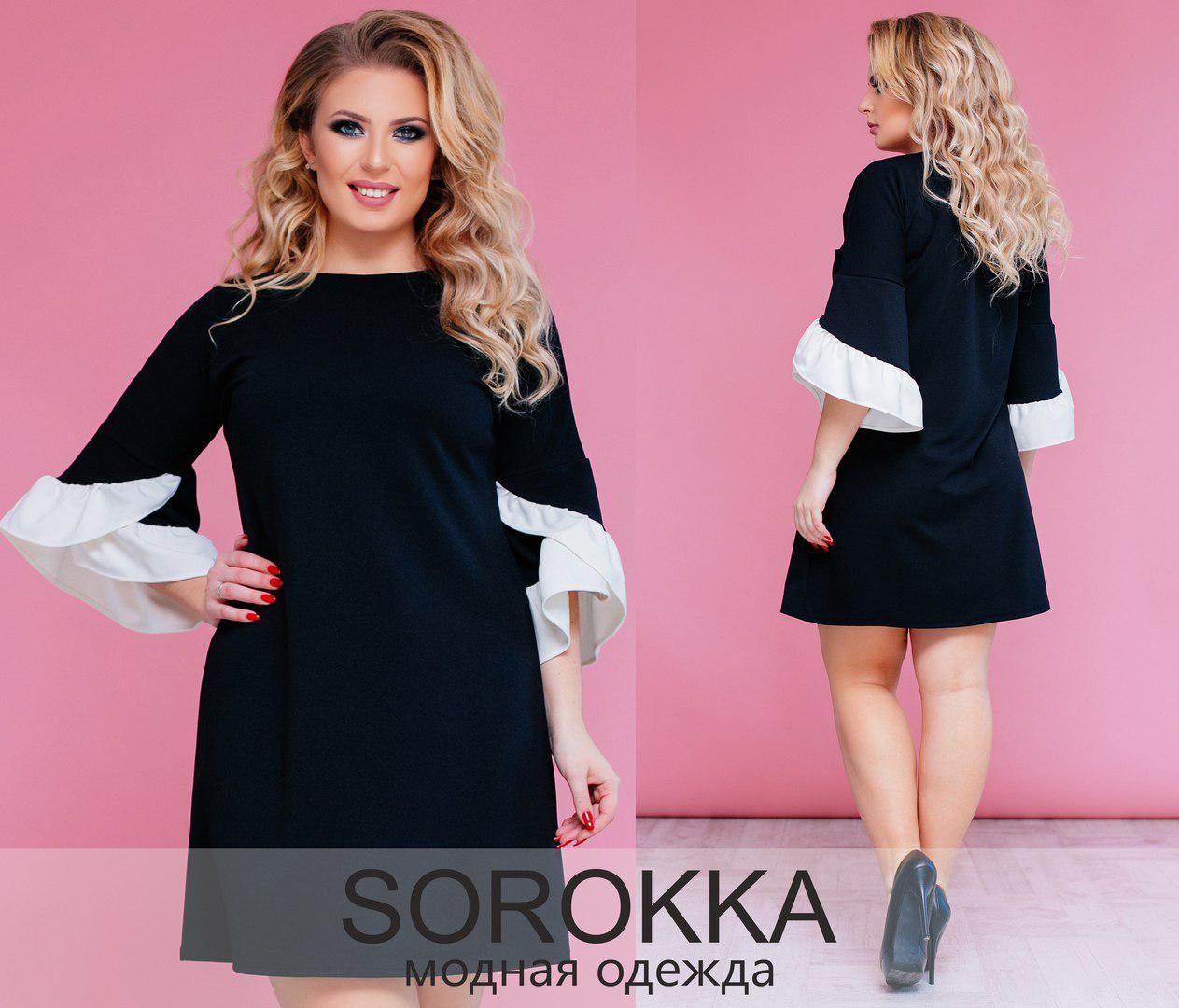 Платье больших размеров 50+ на рукавах воланы черное с белым  арт 4135-178