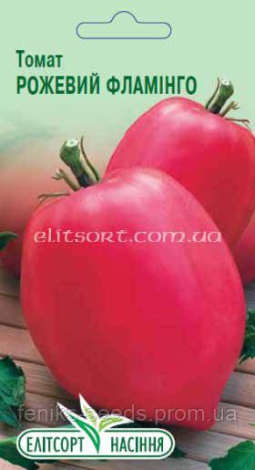 Семена Томат Розовый Фламинго 0,1г ТМ ЭлитСорт