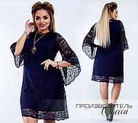 Нарядное  платье больших размеров 50+  из кружева / 2 цвета арт 4143-178