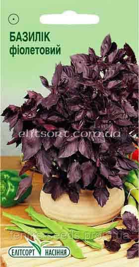 Семена Базилик Фиолетовый 0,2г ТМ ЭлитСорт