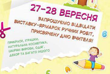 Украшения Ярмирина на ярмарке хенд-мейда в ТРЦ «Блокбастер», Киев, 27 сентября 2014