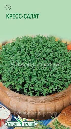 Семена Кресс-салат 1г ЭлитСорт