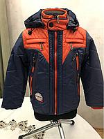 Куртка для мальчика (SKORPIAN)