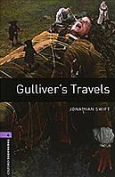 Gulliver's Travels Audio CD Pack. Level 4