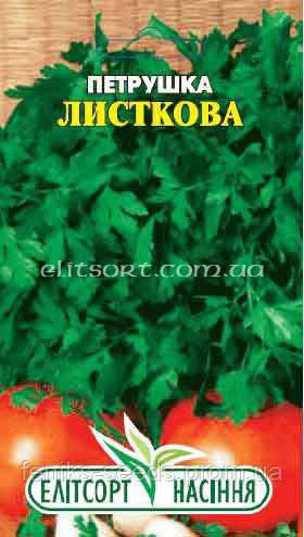 Семена петрушка Листовая 3г ТМ ЭлитСорт