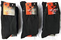 Носки мужские стрейчевые ™MILANO